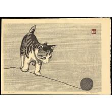 Aoyama, Masaharu: Kitten and Knitting Wool - 毛糸猫 (1) - Ohmi Gallery