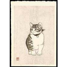 Aoyama, Masaharu: Kitten with Bell - 鈴猫 - Ohmi Gallery