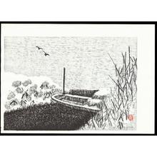 Aoyama, Masaharu: Riverboat - 川舟 - Ohmi Gallery