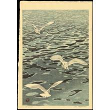 Aoyama, Masaharu: Seagulls - カモメ (1) - Ohmi Gallery