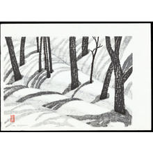 Aoyama, Masaharu: Snowy Bamboo Grove - 雪の竹林 - Ohmi Gallery