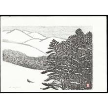 Aoyama, Masaharu: Snowy Mountain and Japanese Pheasant - 雪山とキジ - Ohmi Gallery