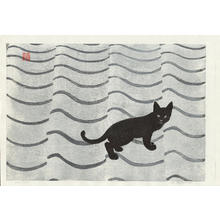 Aoyama, Masaharu: Cat on Tile Roof - カワラ猫 - Ohmi Gallery