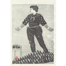 Aoyama, Masaharu: Woman Shell Diver - 海女 - Ohmi Gallery