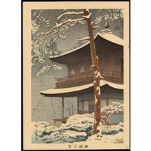 浅野竹二: Snow at Ginkakuji Temple - 銀閣寺雪 - Ohmi Gallery