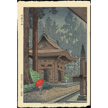 Asano Takeji: Rain At Enryakuji Temple - Ohmi Gallery