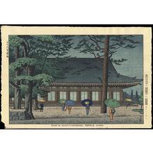 Asano Takeji: Rain At Sanjusangendo Temple, Kyoto - Ohmi Gallery