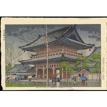 浅野竹二: Rain In Higashi Honganji Temple, Kyoto - Ohmi Gallery