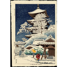 浅野竹二: Snow In Toji Temple - 東寺雪景 - Ohmi Gallery
