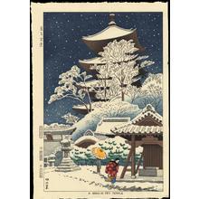 浅野竹二: Snow In Toji Temple - 東寺雪景 - Ohmi Gallery