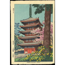 浅野竹二: Spring in Daigoji Temple - Ohmi Gallery