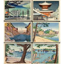 浅野竹二: Dorokyo; Nachi Waterfall; Kouyasan Nemoto Big Pagoda; Shirahama Onsen; Wakanoura; Kinomatsushima; - Ohmi Gallery
