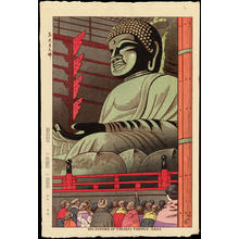 浅野竹二: Big Buddha Of Todaiji Temple - 東大寺大佛 - Ohmi Gallery