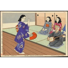 Asano Takeji: Lesson In Japanese Dancing - 舞の?士 - Ohmi Gallery