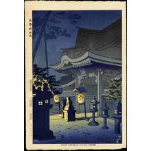 Asano Takeji: Night Scene of Kitano Shrine - 北野神社夜 - Ohmi Gallery
