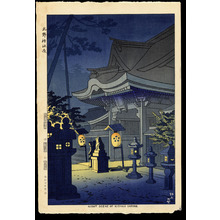 浅野竹二: Night Scene of Kitano Shrine - 北野神社夜 - Ohmi Gallery