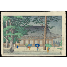 Asano Takeji: Rain At Sanjusangendo Temple, Kyoto - 三十三間堂 - Ohmi Gallery