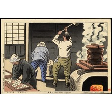 Asano Takeji: Rice-Cake Making - 餅搗き - Ohmi Gallery