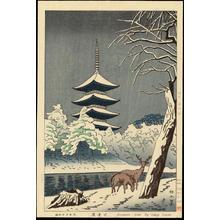 Asano Takeji: Sarusawa Pond - 猿沢池 - Ohmi Gallery