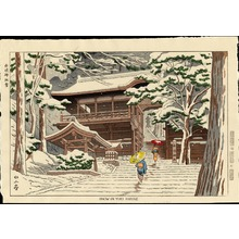 Asano Takeji: Snow In Yuki Shrine - 由岐神社雪 - Ohmi Gallery
