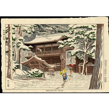 浅野竹二: Snow In Yuki Shrine - 由岐神社雪 - Ohmi Gallery