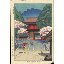 浅野竹二: Spring At Kurama Temple - Ohmi Gallery