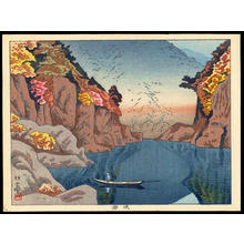 Asano Takeji: Dorokyo Gorge - 瀞峡 - Ohmi Gallery