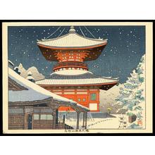 浅野竹二: Koyasan Nemoto Big Pagoda - 高野山根本 - Ohmi Gallery