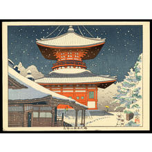 Asano Takeji: Koyasan Nemoto Big Pagoda - 高野山根本 - Ohmi Gallery