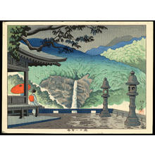 Asano Takeji: Nachi Waterfall - 那智一の瀧 - Ohmi Gallery