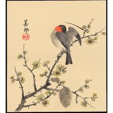 Takahashi, Biho: Bird On Branch (1) - Ohmi Gallery