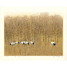 Hao Boyi: Garden in the Fall - Ohmi Gallery