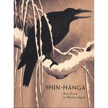 Various artists: Shin-Hanga: New Prints in Modern Japan - Ohmi Gallery