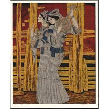 Chen Yongle: Qin Rhyme - Ohmi Gallery