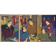 Toyohara Chikanobu: Kabuki Actor Scene