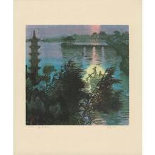 Chou, Xing-Hua: Suzhou Scenery - Ohmi Gallery