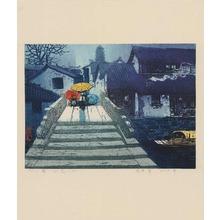 Chou, Xing-Hua: Suzhou Scenery No. 58 - Ohmi Gallery