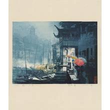 Chou, Xing-Hua: Suzhou Scenery No. 22 - Ohmi Gallery