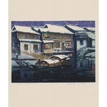 Chou, Xing-Hua: Suzhou Scenery No. 49 - Ohmi Gallery