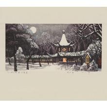 Chou, Xing-Hua: Suzhou Scenery - Winter - Ohmi Gallery