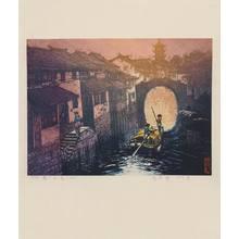 Chou, Xing-Hua: Suzhou Scenery No. 33 - Ohmi Gallery