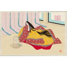 Maeda Masao: Chapter 16- Early Bracken - 早蕨 - Ohmi Gallery