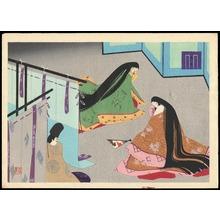 前田政雄: Print 36 - Kashiwagi - 柏木 - Ohmi Gallery