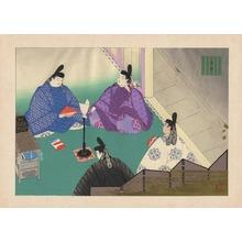 Maeda Masao: Chapter 2 - Hahakigi - Ohmi Gallery