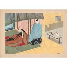 Maeda Masao: Chapter 6 - Suetsumuhana - Ohmi Gallery