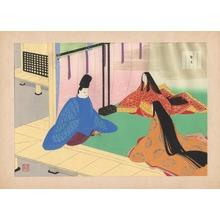 Maeda Masao: Chapter 10 - Sakaki - Ohmi Gallery