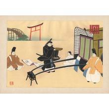 Maeda Masao: Chapter 14 - Miotsukushi - Ohmi Gallery
