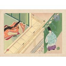 Maeda Masao: Chapter 34 - Young Fresh Greens (I) - 若菜上 - Ohmi Gallery