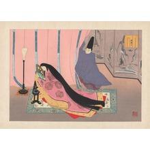 Maeda Masao: Chapter 35 - Young Fresh Greens (2) - 若菜下 - Ohmi Gallery