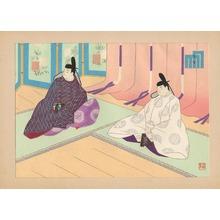Maeda Masao: Chapter 42 - Niou-Miya - Ohmi Gallery
